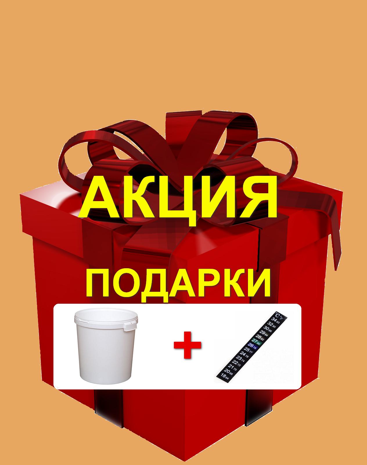 Акция подарки за покупку 24